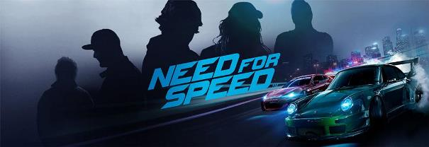 NFS Download 2015 PC
